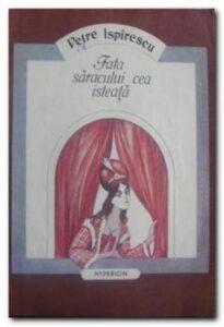 cărți românești basme