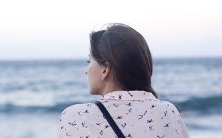 persoană introvertită