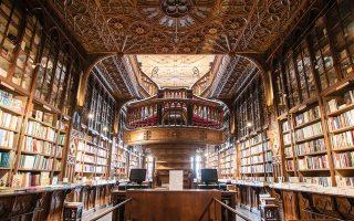 curiozitati despre biblioteci